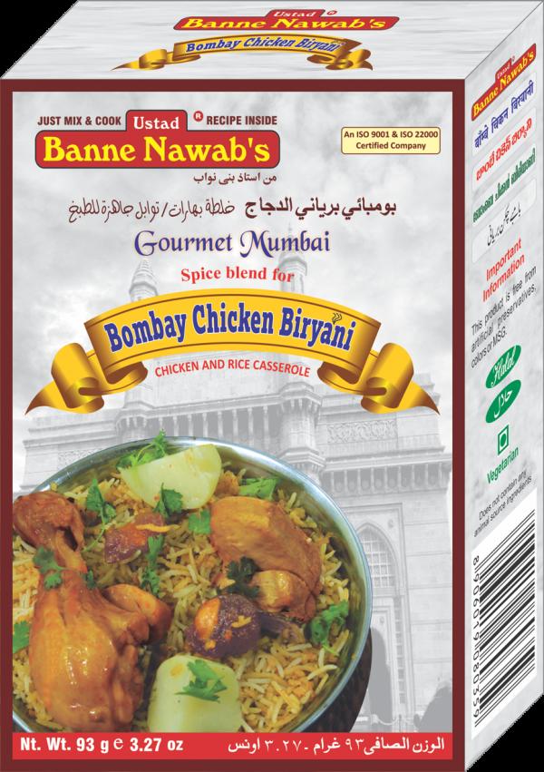 Bombay Chicken Biryani