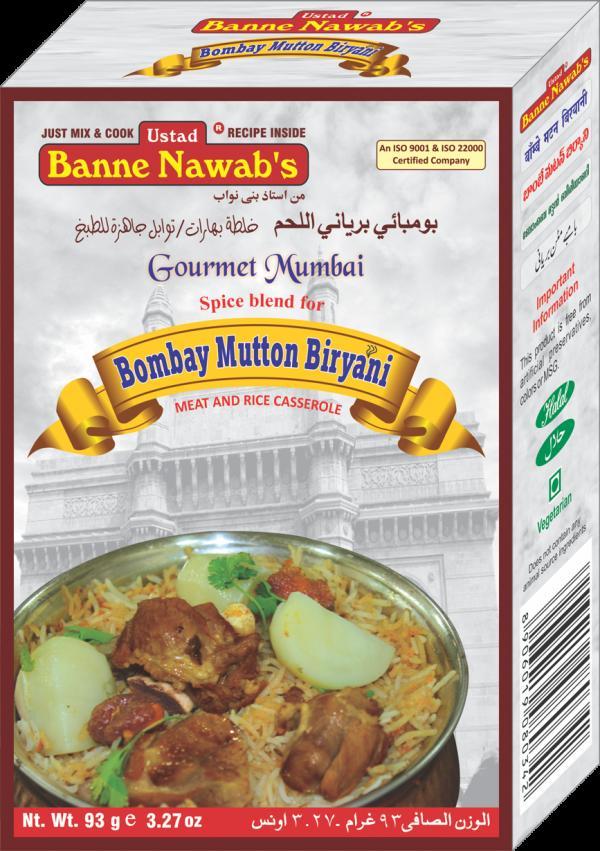 Bombay Mutton Biryani