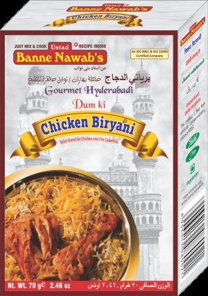 Hyderabadi Dum Ki Chicken Biryani