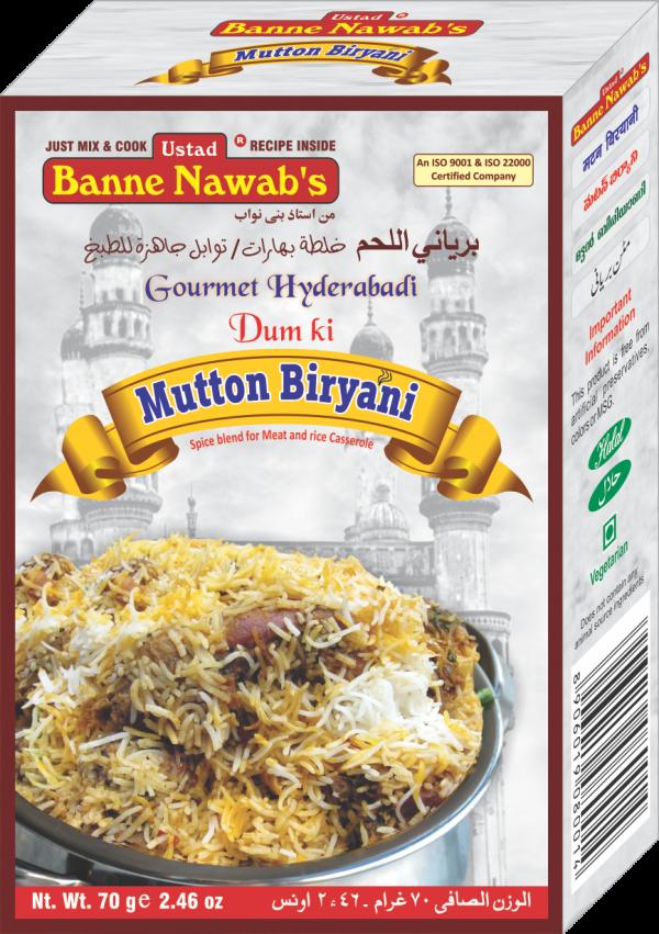 Hyderabadi Dum Ki Mutton Biryani