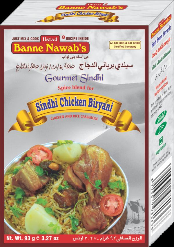 Sindhi Chicken Biryani