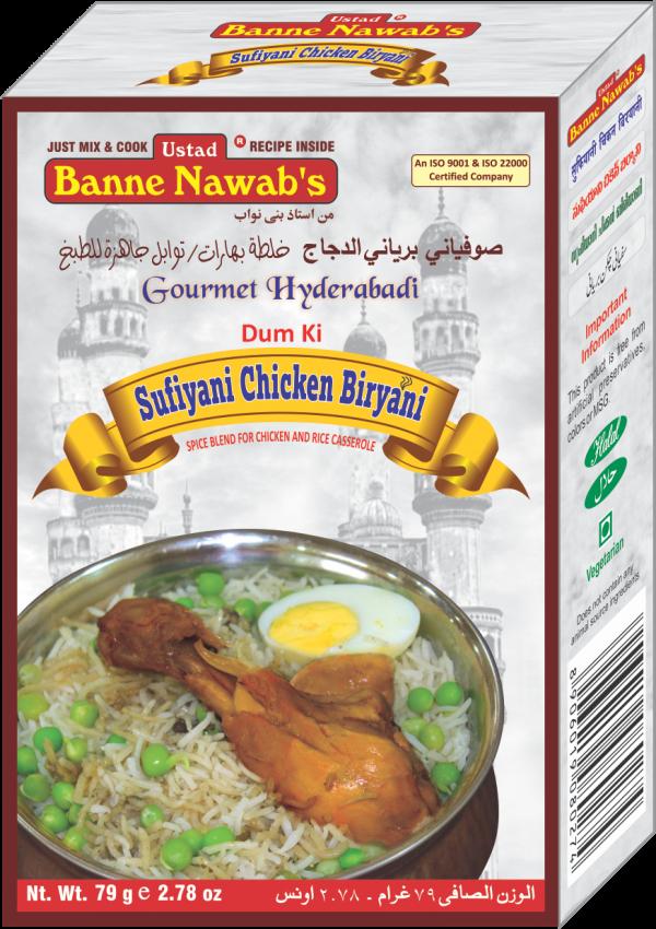 Hydrabadi Sufiyani Chicken Biryani