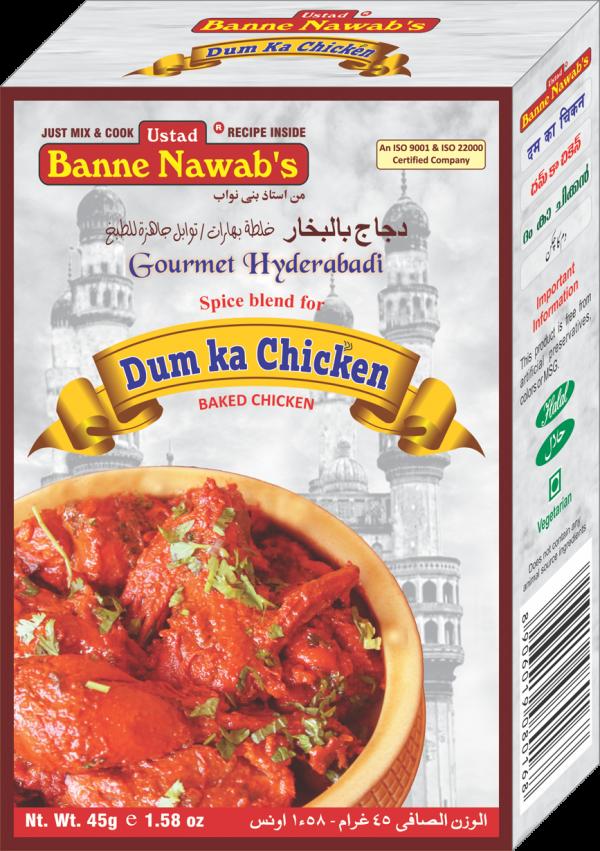 Dum Ka Chicken