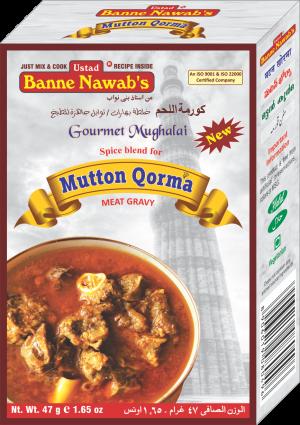 Mutton Qorma