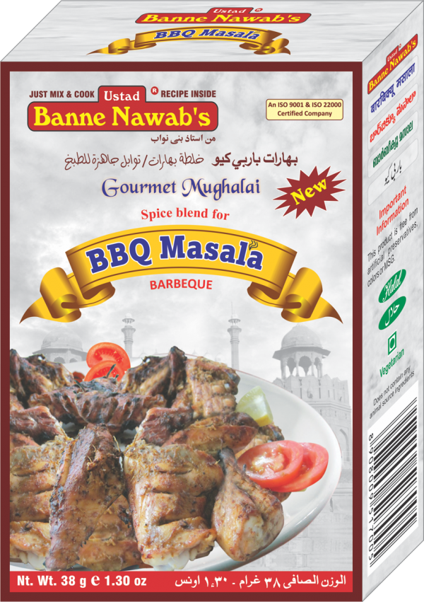 BBQ (Barbeque) Masala
