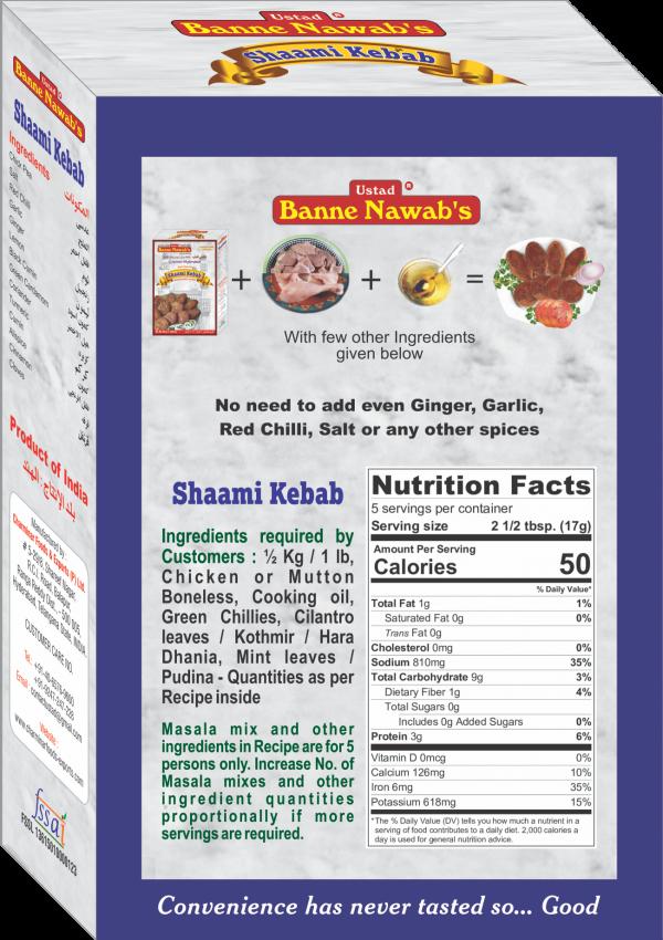Shaami Kebab