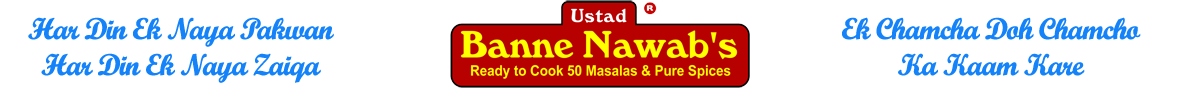 Ustad Banne Nawab