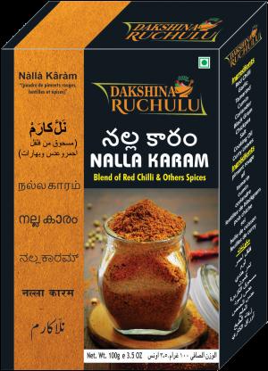 Nalla Karam