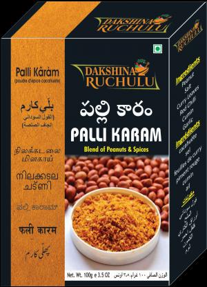Palli Karam